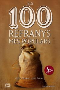 100refr300